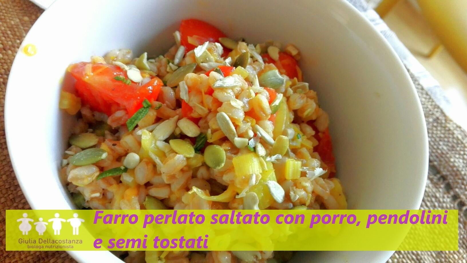 ricetta con farro perlato e verdure